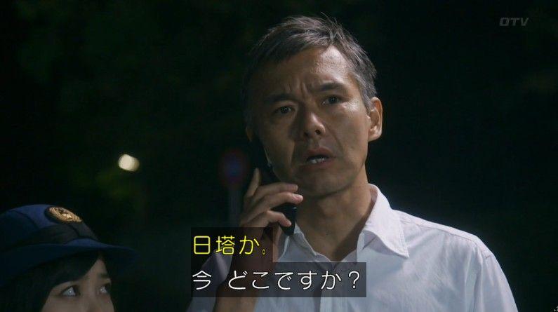 いきもの係 4話のキャプ662