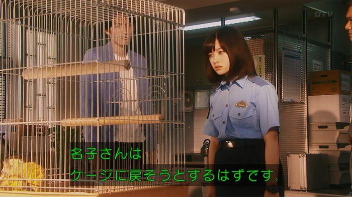 いきもの係 5話のキャプ712