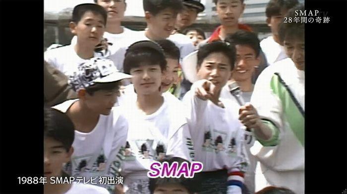 SMAP×SMAP最終回のキャプ7