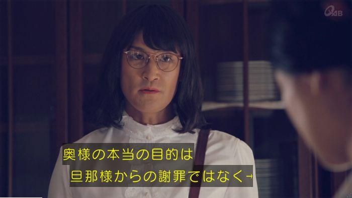 家政婦のミタゾノ 7話のキャプ906