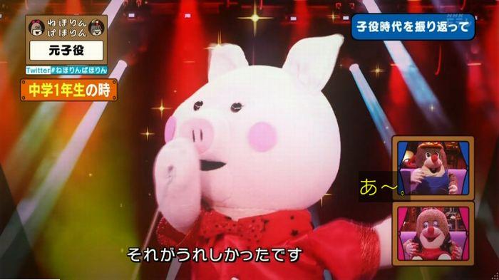 ねほりん元子役のキャプ441