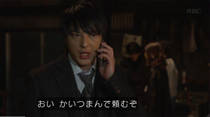 監獄のお姫さま 5話のキャプ479