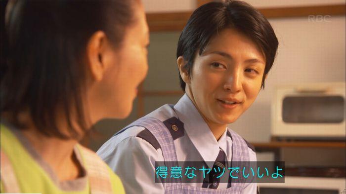 監獄のお姫さま 8話のキャプ665
