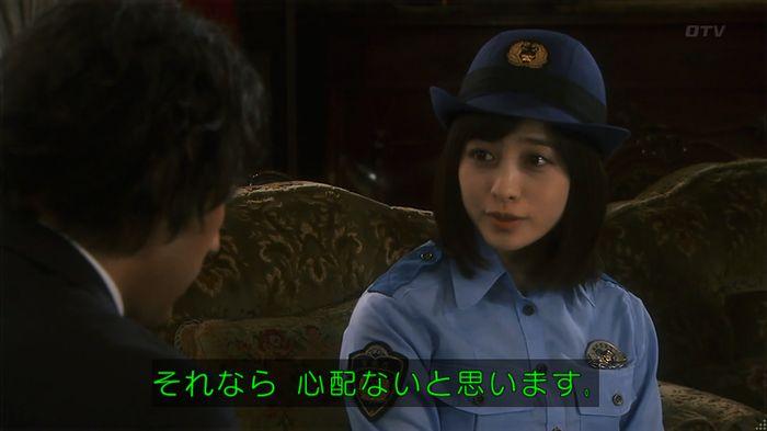 いきもの係 2話のキャプ782