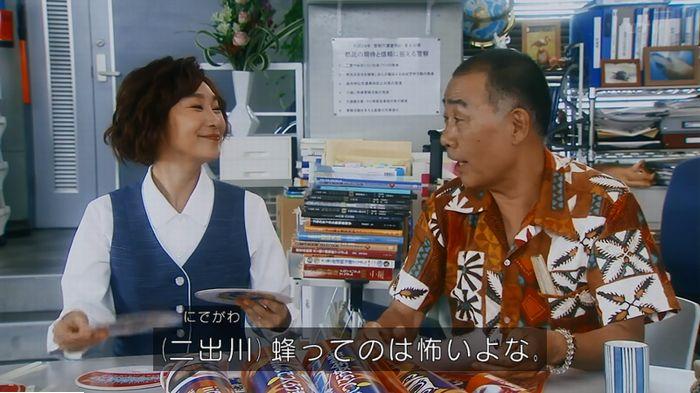 警視庁いきもの係 最終話のキャプ249