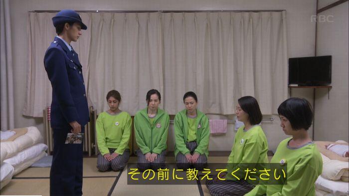 監獄のお姫さま 2話のキャプ374