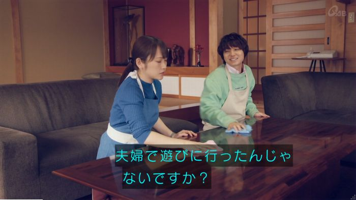家政婦のミタゾノ 7話のキャプ178