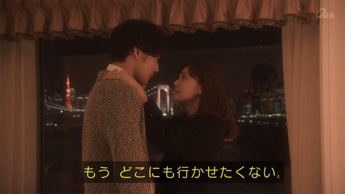 奪い愛 5話のキャプ787