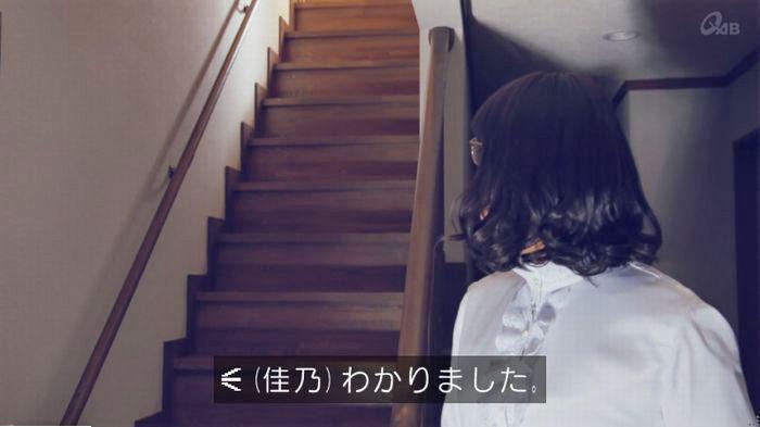家政婦のミタゾノ 2話のキャプ140