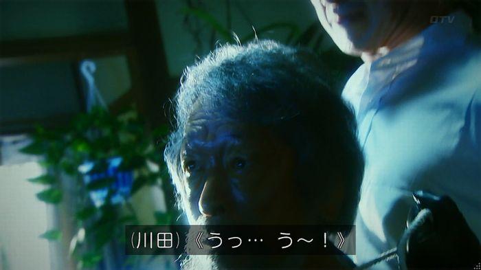 7話のキャプ798