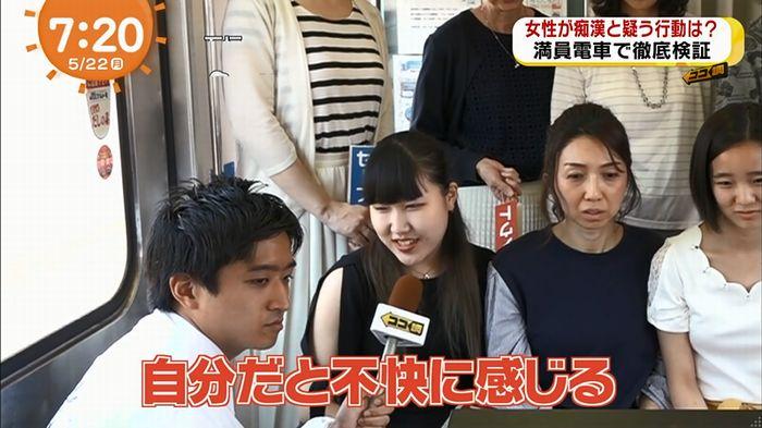 めざましTV 痴漢のキャプ50