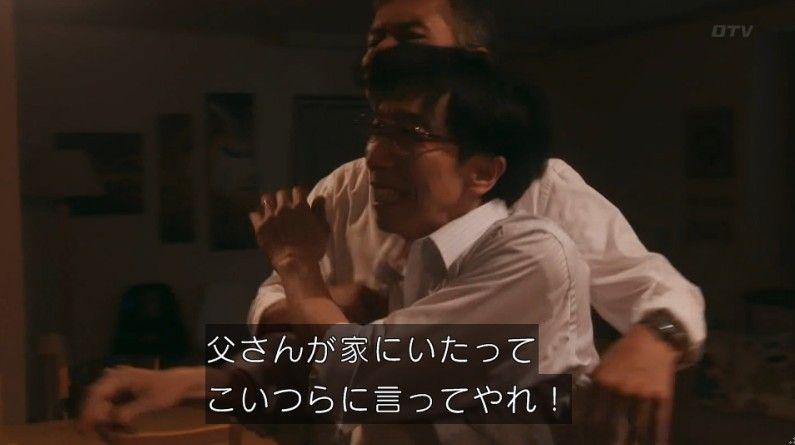 いきもの係 4話のキャプ759