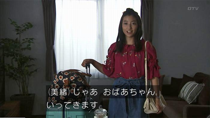 ウツボカズラの夢7話のキャプ310