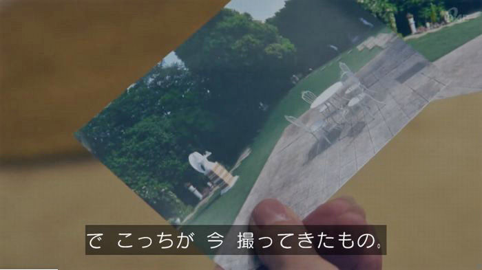 家政夫のミタゾノ6話のキャプ504