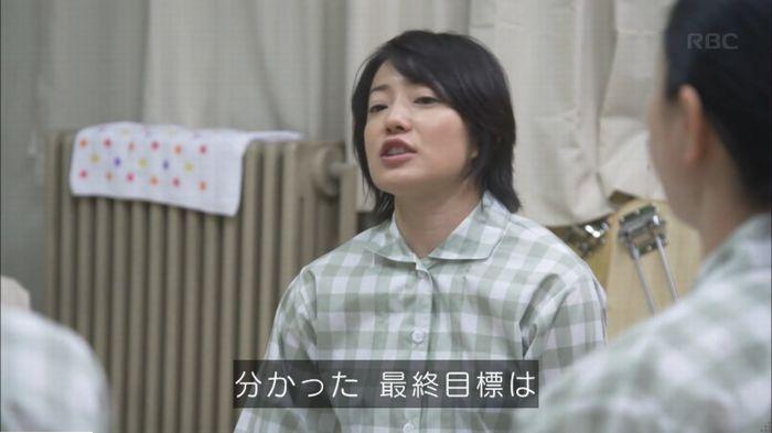 監獄のお姫さま 7話のキャプ178
