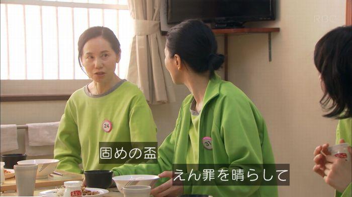 監獄のお姫さま 6話のキャプ653