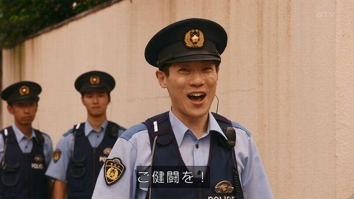 警視庁いきもの係 8話のキャプ587