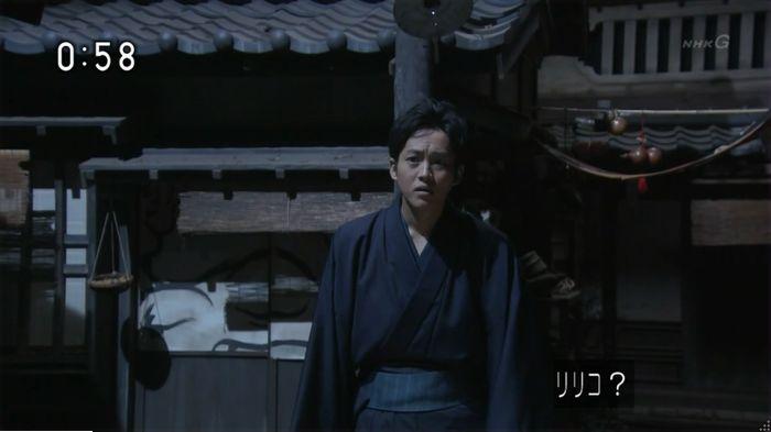 わろてんかのキャプ8