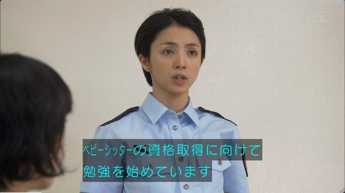 監獄のお姫さま 5話のキャプ270