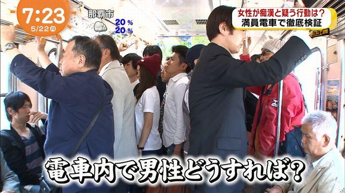 めざましTV 痴漢のキャプ87