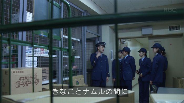 監獄のお姫さま 3話のキャプ265