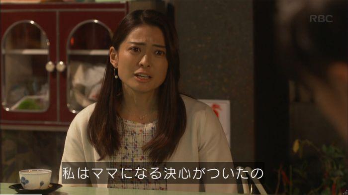 監獄のお姫さま 9話のキャプ596
