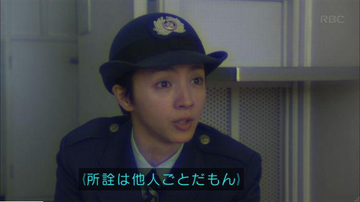 監獄のお姫さま 9話のキャプ317