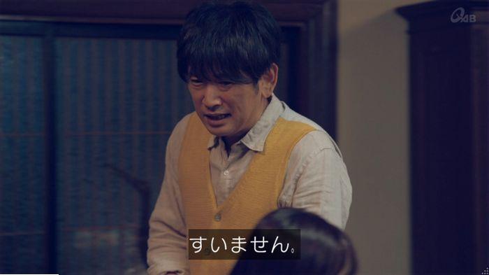 家政婦のミタゾノ 5話のキャプ369