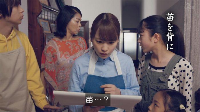 家政婦のミタゾノ 5話のキャプ587