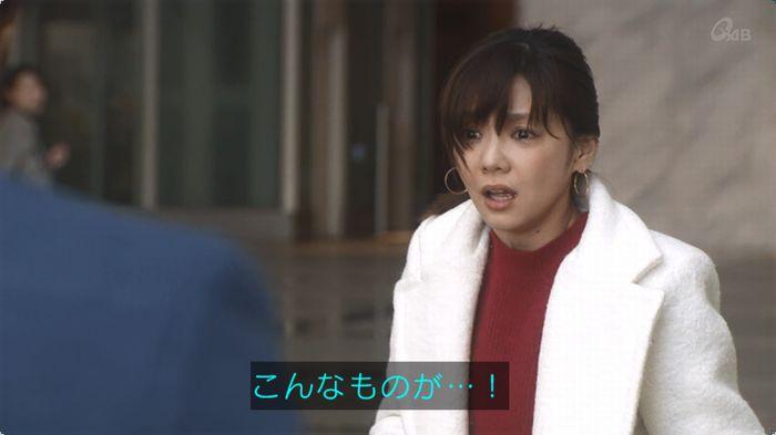 奪い愛 5話のキャプ41