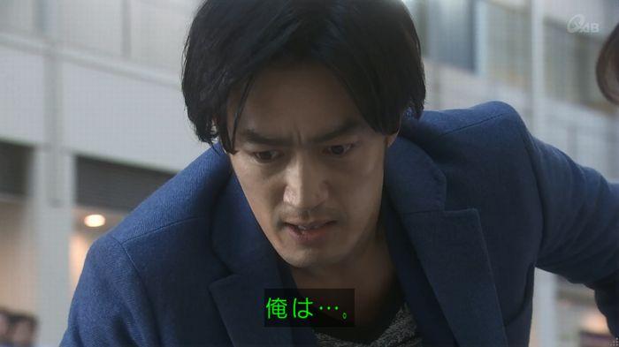 奪い愛 4話のキャプ758