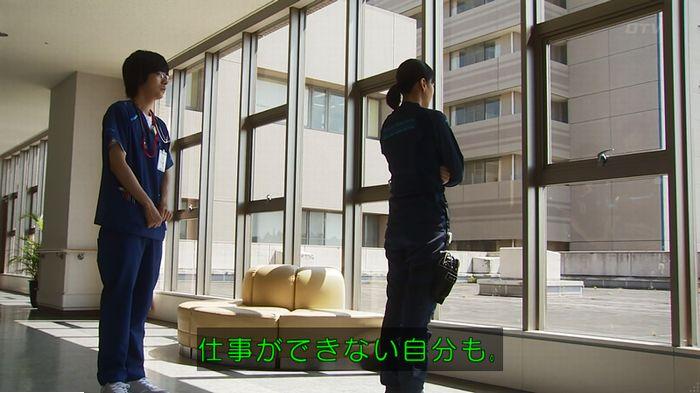 コード・ブルー最終回後編のキャプ87