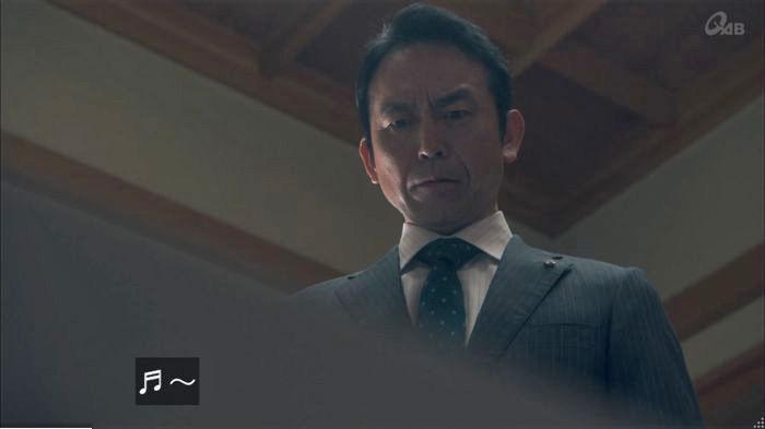 家政夫のミタゾノ4話のキャプ694