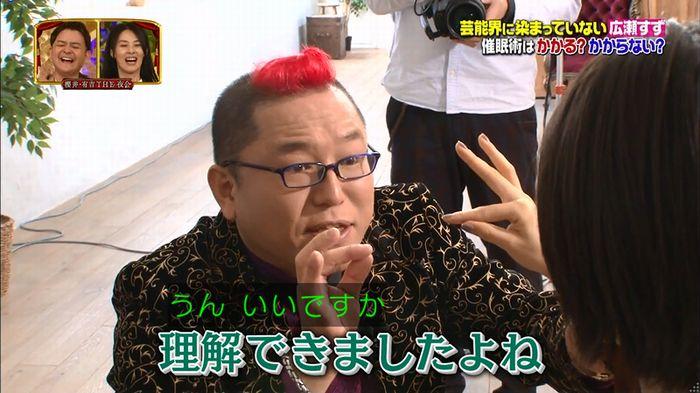 櫻井・有吉THE夜会のキャプ43