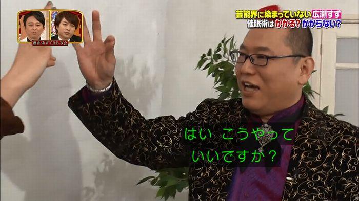 櫻井・有吉THE夜会のキャプ122