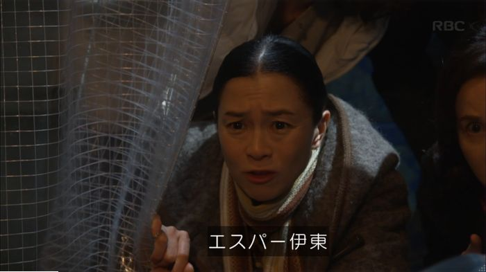 監獄のお姫さま 8話のキャプ372