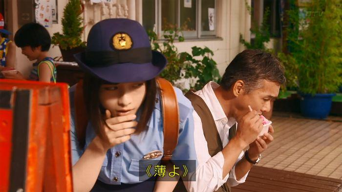 警視庁いきもの係 8話のキャプ392