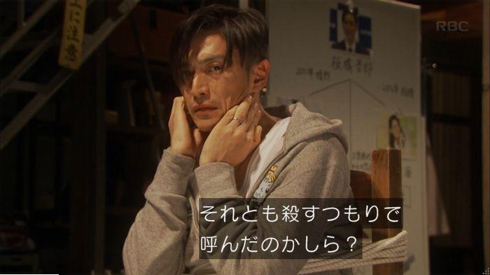 監獄のお姫さま 9話のキャプ649