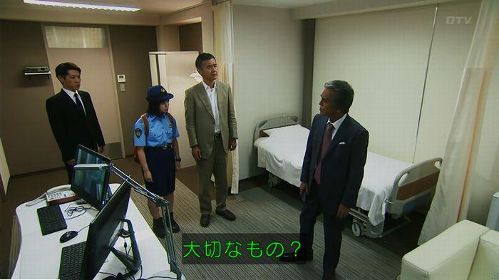 警視庁いきもの係 最終話のキャプ63