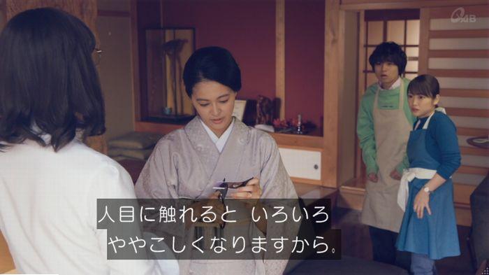 家政婦のミタゾノ 7話のキャプ193