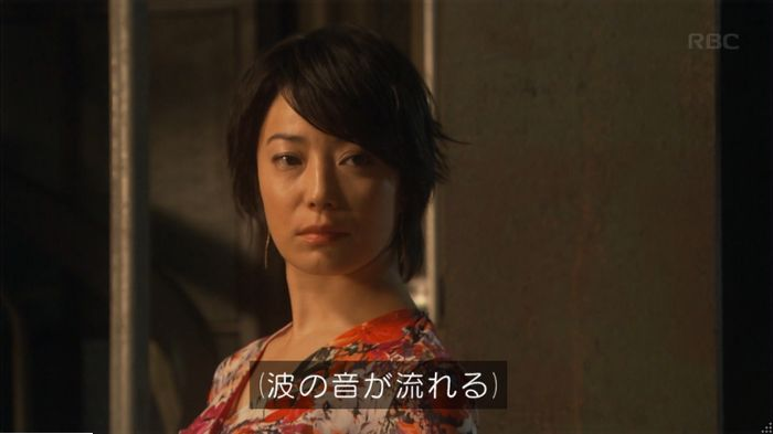 監獄のお姫さま 9話のキャプ626