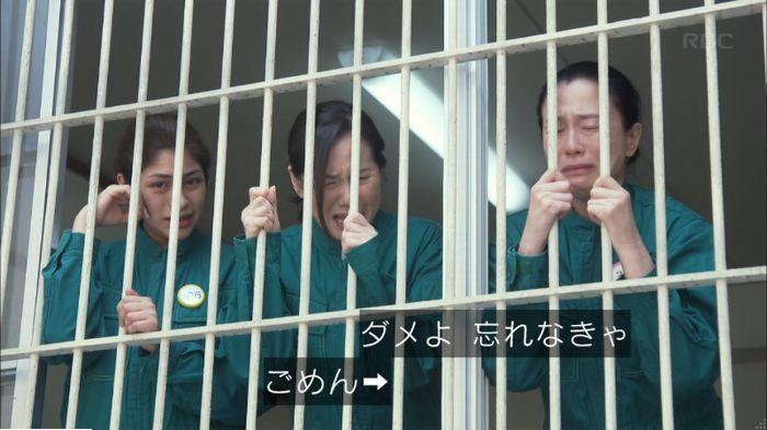 監獄のお姫さま 5話のキャプ644