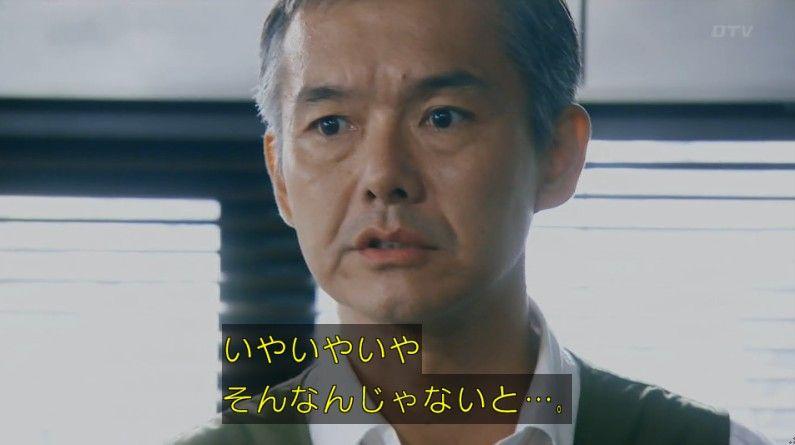 いきもの係 4話のキャプ859