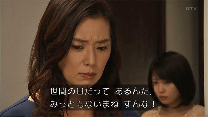 ウツボカズラの夢7話のキャプ67