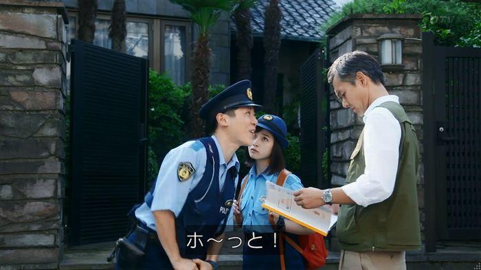 警視庁いきもの係 8話のキャプ159