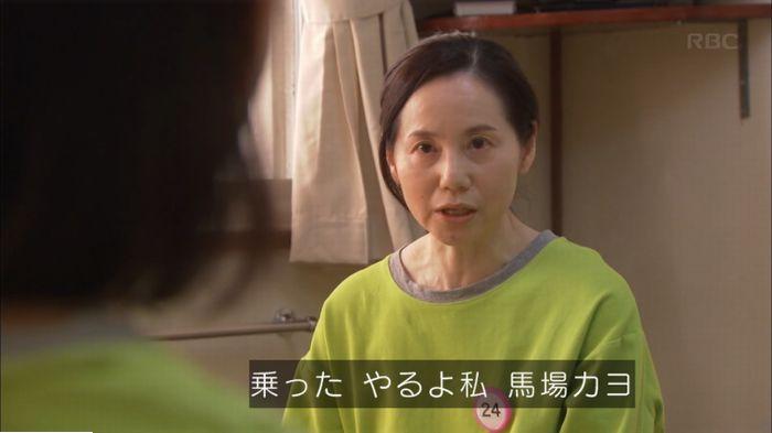 監獄のお姫さま 6話のキャプ611
