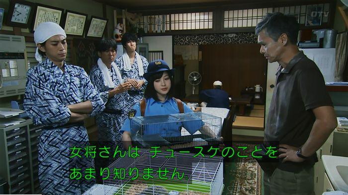 警視庁いきもの係 9話のキャプ415