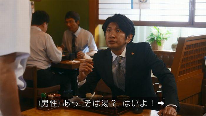 いきもの係 3話のキャプ439