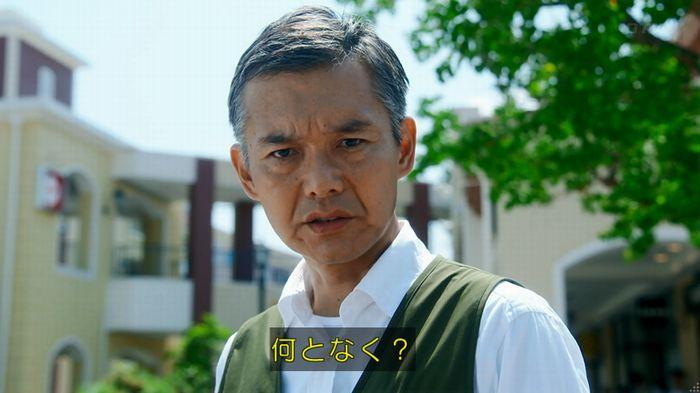 いきもの係 5話のキャプ379