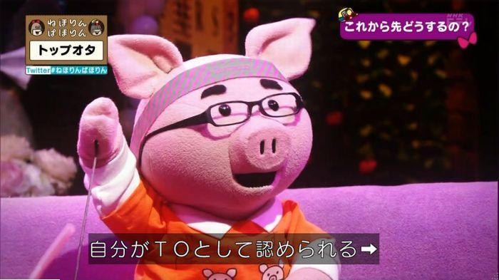 ねほりんぱほりんのキャプ462